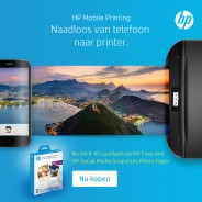 Hp cashbacks printers